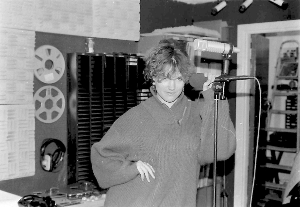 From Good Friday, April 17th 1987 this is a recording of Colm Hayes on Energy 103's breakfast show, recorded off 738kHz. We join the programme at 7.35am. Fionnuala Sweeney (pictured) reads the News. There's also a short snippet of Ernie Gallagher's programme which followed at 10am.